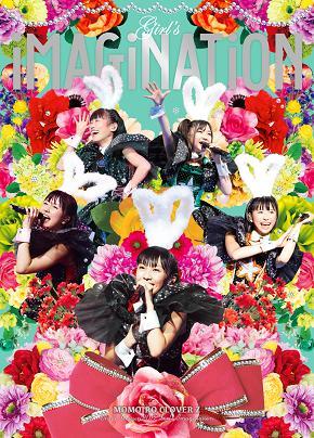 ももクロ2月27日発売「男祭り・女祭り2012」Live BD/DVDのジャケット写真公開!_e0025035_23251850.jpg