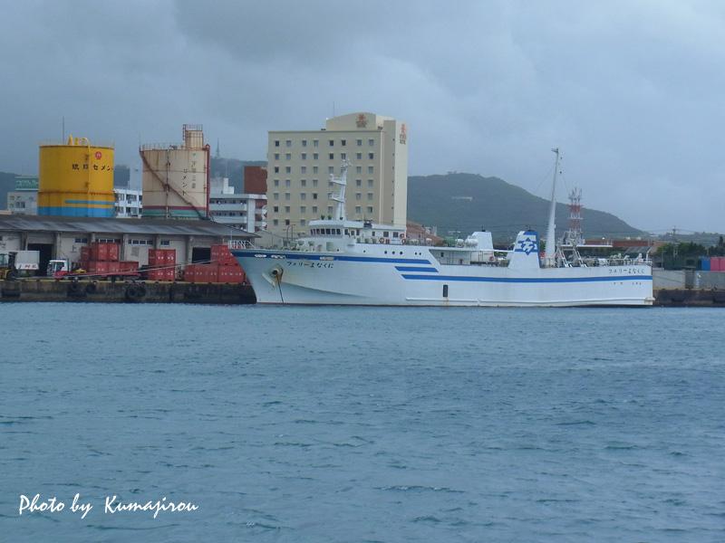 西表島からの帰り_b0192746_22575361.jpg