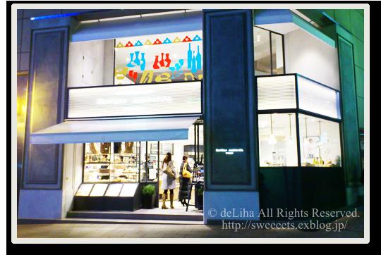 <GONTRAN CHERRIER TOKYO> 斬新なパンたち♪_c0131054_16221327.png