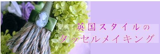 d0078355_0194843.jpg