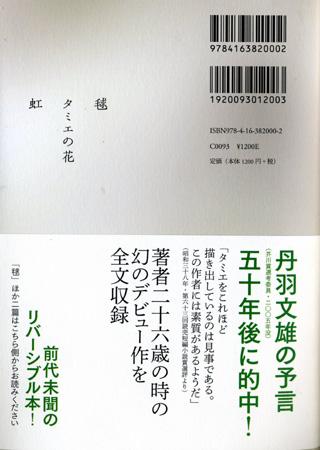 a0053063_1801879.jpg