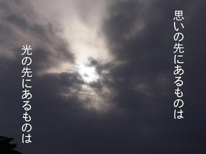 b0018665_2264524.jpg