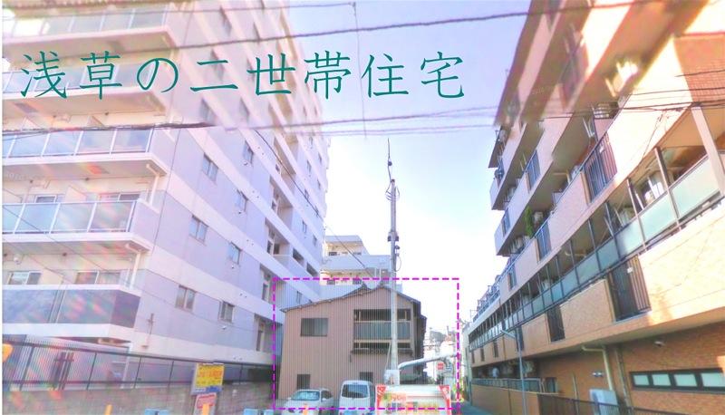「浅草の二世帯住宅(千束の家)」_f0230666_1757321.jpg