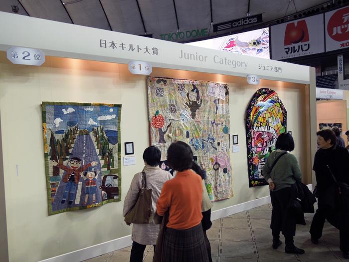 東京国際キルトフェスティバル開幕!_c0121969_2594654.jpg