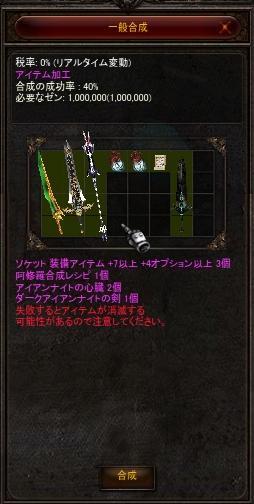 d0283471_182709.jpg