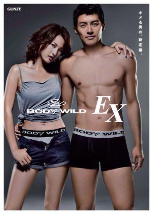 BODY WILD EX_d0118072_2233270.jpg