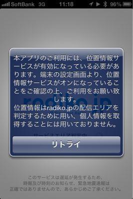 b0098477_11293724.jpg