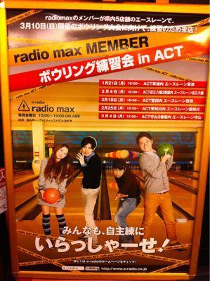 ご来店〜(*´艸`)♪_d0162684_22324269.jpg
