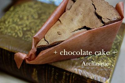 ファン多し!チョコレートケーキ♥_c0220186_16241341.jpg