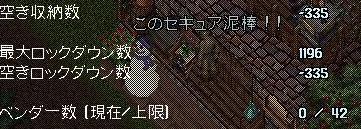 e0086286_23445118.jpg