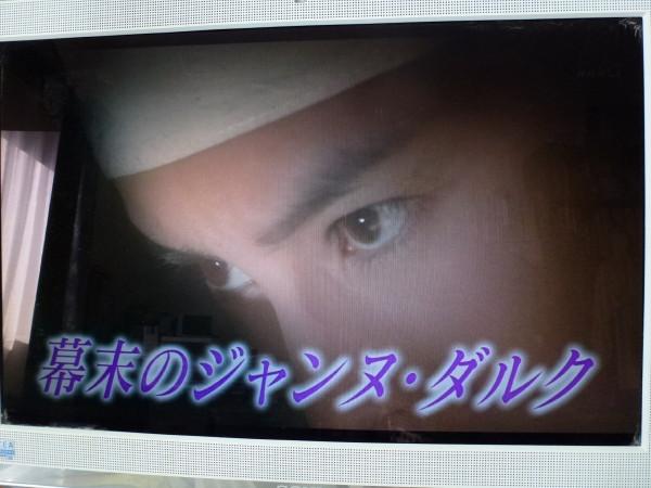 b0118987_1833693.jpg