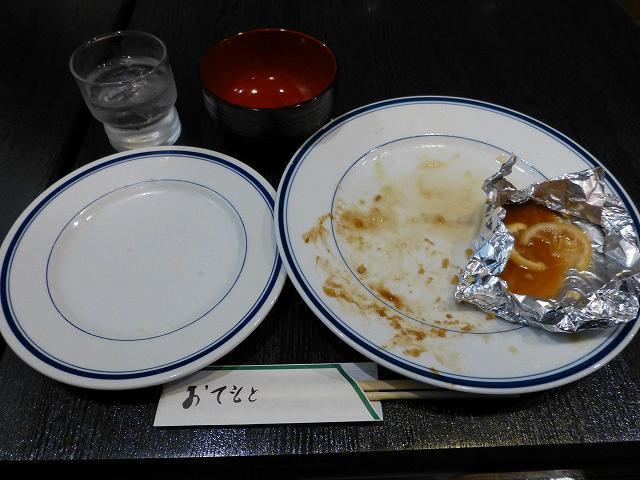 Cafe RESUTAURANT HIRO\'S      上新庄_c0118393_1927383.jpg