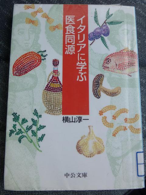 Cafe RESUTAURANT HIRO\'S      上新庄_c0118393_19305468.jpg