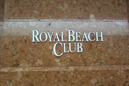 グアム旅行記-4 ウェスティン リゾート グアム ロイヤルビーチクラブ ラウンジ_e0160595_1826368.jpg