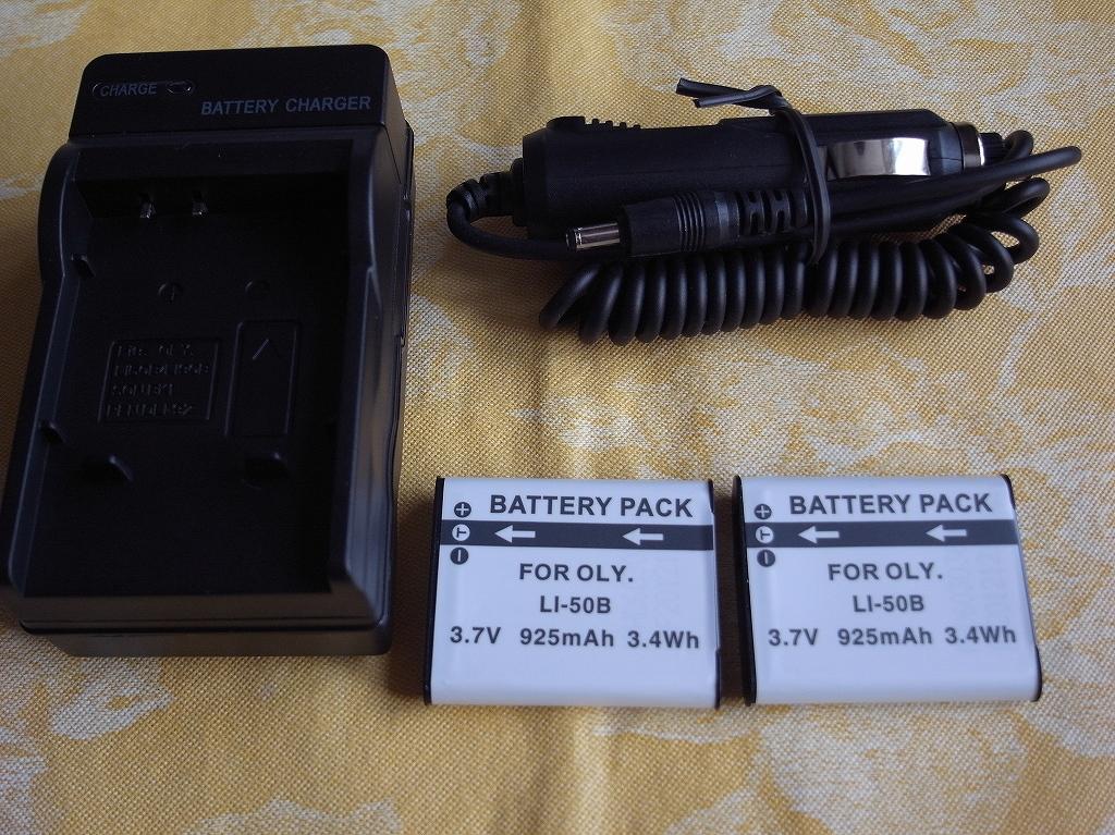 互換バッテリーと充電器_f0138096_16501955.jpg