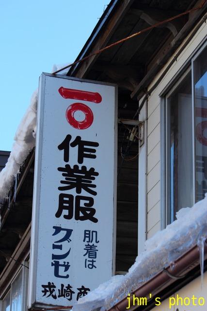 弁天町を歩く-1(喫茶エデンとその周辺)_a0158797_022666.jpg