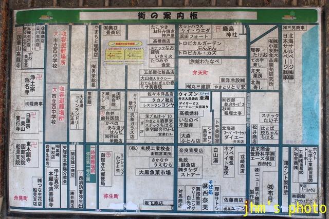 弁天町を歩く-1(喫茶エデンとその周辺)_a0158797_02734.jpg