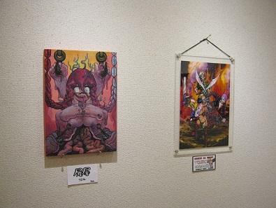 ゾンビ展~ Art of the Living Dead~ その2_e0134502_9261963.jpg
