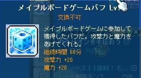 c0084904_13211634.jpg