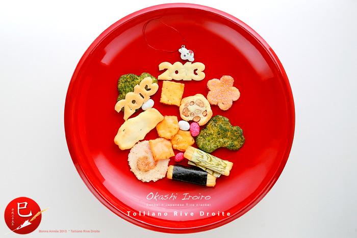 お菓子色々_f0038408_572079.jpg