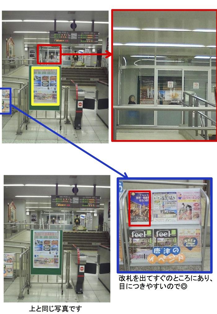 ポスターは貼れば良いという問題じゃ無い_d0047811_10414121.jpg