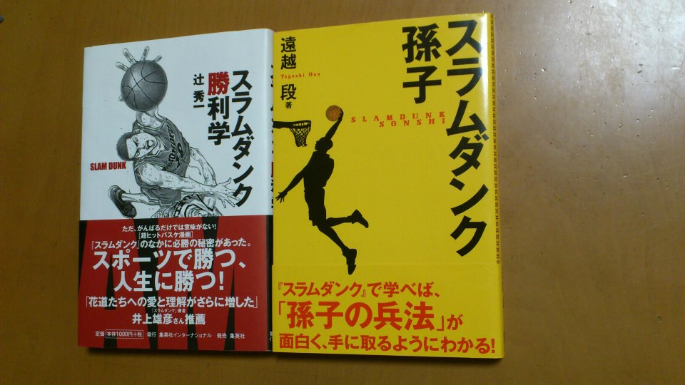 ちょっと、面白い本。_b0139212_22301382.jpg