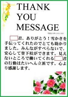 b0030219_21363240.jpg