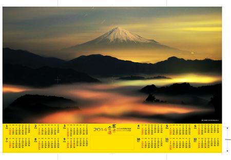 来年のカレンダー決定_f0035323_6331829.jpg
