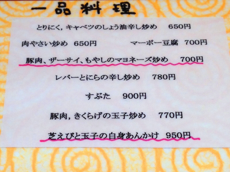 b0153224_4511096.jpg