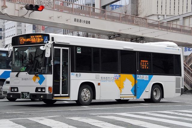 熊本都市バス~レインボーHR9m(移籍車)~_a0164734_20274633.jpg