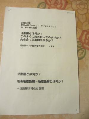 b0187737_1728380.jpg