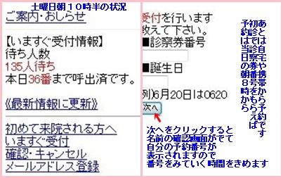 a0084343_1782560.jpg