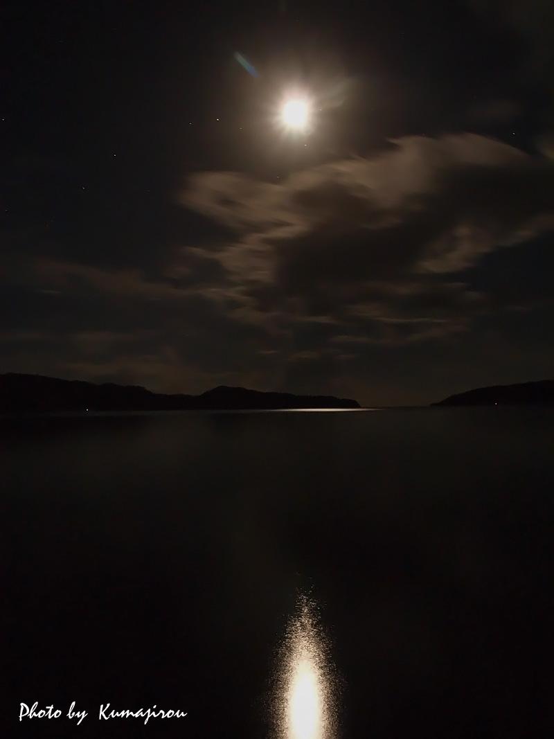 西表で見た月_b0192746_2143312.jpg