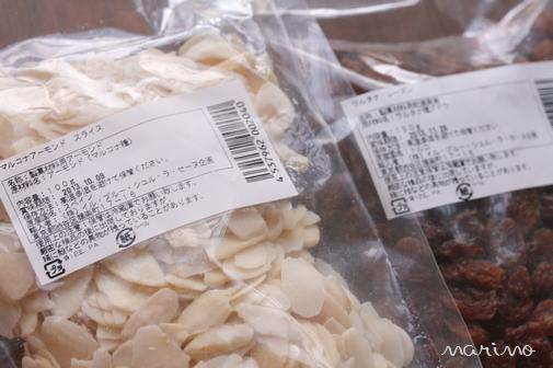 パウンド型で生チョコケーキ☆作り方レシピ付き☆_d0098954_1644631.jpg