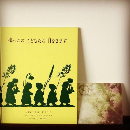 春を待つ絵本。_e0060555_155792.jpg