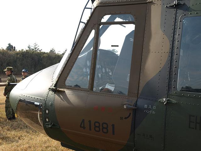 陸上自衛隊 第1空挺団 降下訓練始め その3 (1/13)_b0006870_1024172.jpg