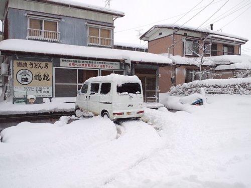 1/26 大雪になりました_c0092877_11134275.jpg