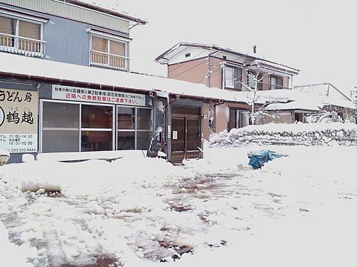 1/26 大雪になりました_c0092877_1115454.jpg