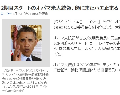 オバマの絶望 8 【千マサオみたい】_d0061678_17351617.jpg