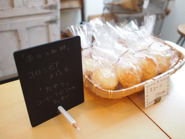 昨日のoneday cafe と・・・コケポット。_a0164280_14255953.jpg