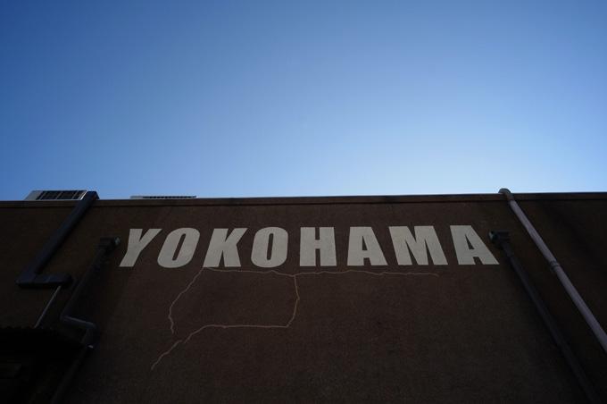 YOKOHAMA BLUE_e0082981_23104221.jpg