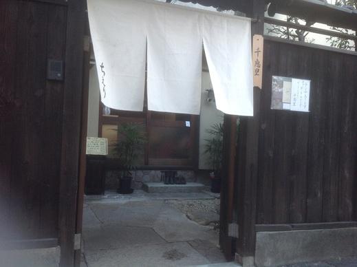 千恵里さんが開店しました。_f0052181_2238813.jpg