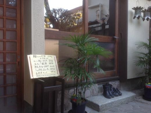 千恵里さんが開店しました。_f0052181_22402011.jpg