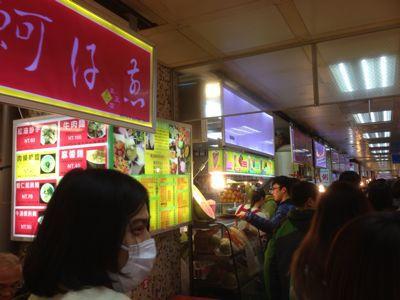 台湾でげす!宮原先生_d0098986_127086.jpg