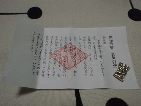 b0225187_0373956.jpg