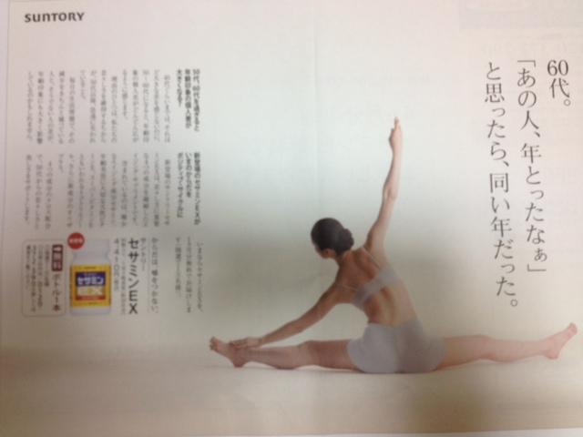 1月26日(土):広告リテラシー⑪⇒続編_b0231588_2141338.jpg