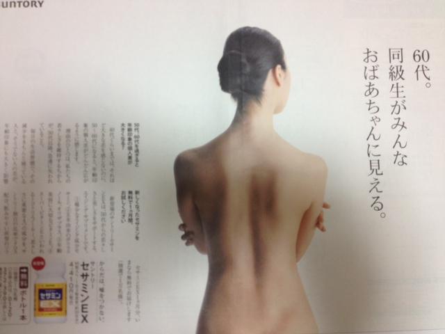 1月26日(土):広告リテラシー⑪⇒続編_b0231588_2144884.jpg