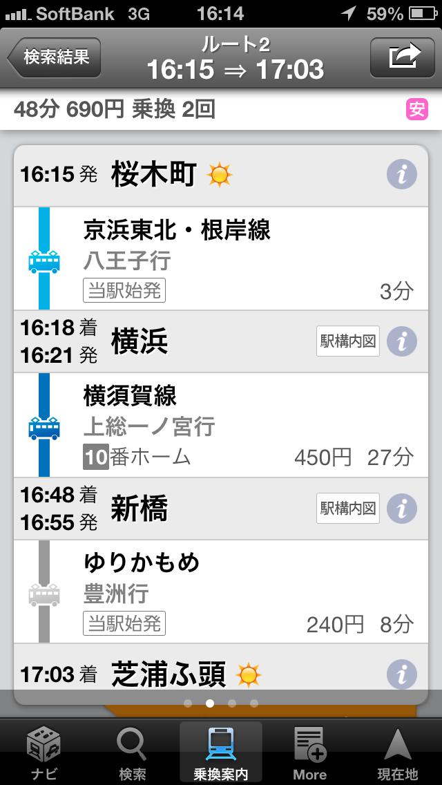 『東京〜横浜』_e0124490_1349434.png