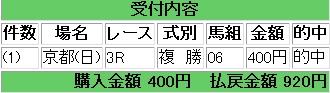 b0096101_22382698.jpg