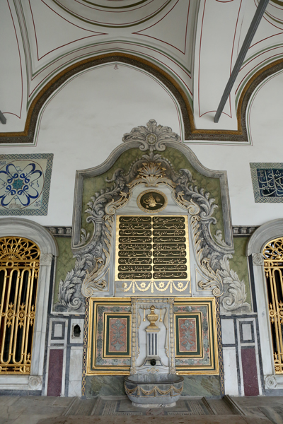 トルコ旅行  イスタンブール トプカプ宮殿_e0154202_23461231.jpg